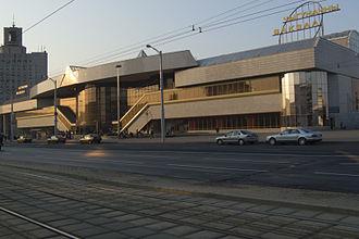 Belarusian Railway - Minsk railway station - the largest in Belarus.