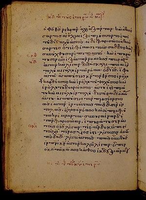 Matthew 22 - Image: Minuscule 544 GA f 54v