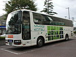 MiyagiTransportation KC-LV782R1 No.6662 Umineko.jpg