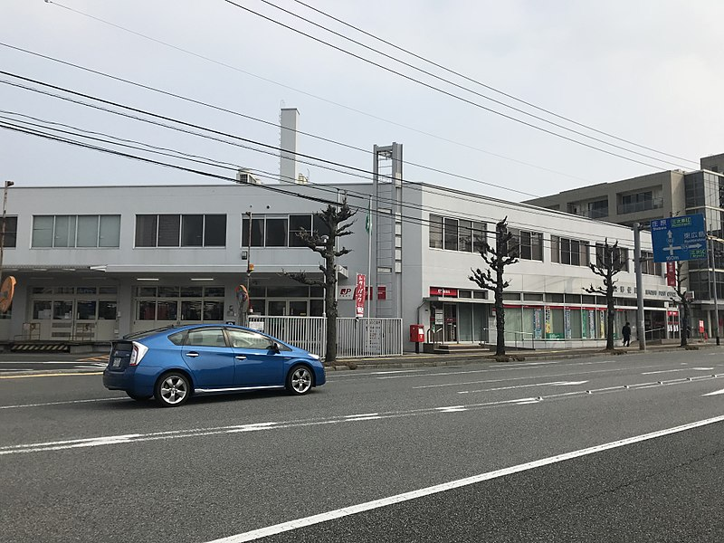 File:Miyoshi Post Office 20180325.jpg