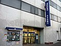 Mizuho Bank Hitachi Branch.jpg