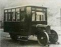 Model T railcar NZ.jpg