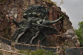 152nd Infantry Regiment Memorial