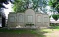 Monument van Joodse Erkentelijkheid Johan Gustaaf Wertheim Amsterdam v1.JPG