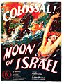 Moon-of-Israel-poster-FBO.jpg