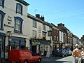 More pubs in Atherstone - geograph.org.uk - 353617.jpg