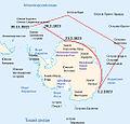 Morrell Antarctic Voyage 1822 ru.jpg