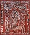 Mosaic Vil·la Romana.jpg