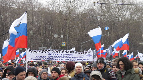 Moscow march for Nemtsov 2015-03-01 4937.jpg