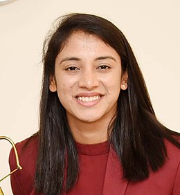 Ms. Smriti Mandhana, Arjun Awardee (Cricket), in New Delhi on July 16, 2019 (cropped).jpg