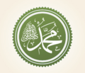 Muhammad.png
