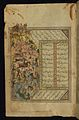 Muhammad ibn Ahmad `Assar Tabrizi - Mihr and his Friends Slaughter Dog- and Wolf-headed Cannibals - Walters W64591A - Full Page.jpg