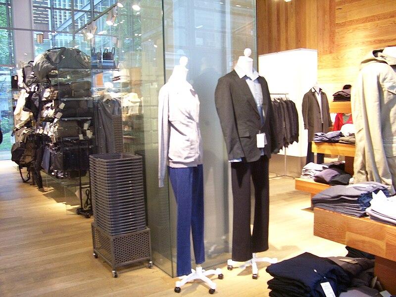 File:Muji NYC inside clothing 4.jpg
