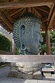 Muryokoji Wakayama02n4272.jpg