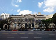 Museo Nacional de Arte Decorativo.jpg