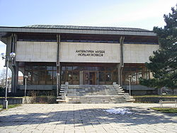 Museum of Yovkov in Dobrich.JPG