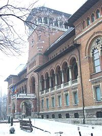 Museum of the Romanian Peasant facade.jpg