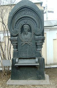 Grave of Modest Mussorgsky in the Tikhvin Cemetery of the Aleksandr Nevsky Monastery in St. Petersburg.