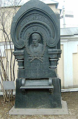 Памятник (кенотаф) Мусоргского в Александро-Невской лавре (Петербург)