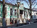Muzey sester Tsvetaevih, Feodosia.jpg