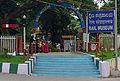Mysore Rail Museum entrance.jpg