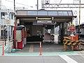 NANKAI KITA-SUKEMATSU STN.jpg