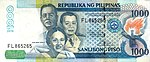 Front side of the 1000-peso banknote