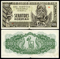 NI-132-Imperial Japanese Government-100 Roepiah (1944).jpg