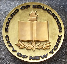 NYC Board of Education seal.jpg