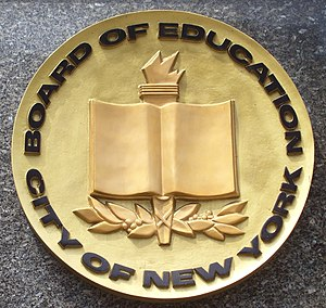 New York City Panel for Educational Policy - Image: NYC Board of Education seal
