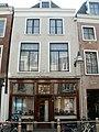 Naauw 6 Leeuwarden.jpg