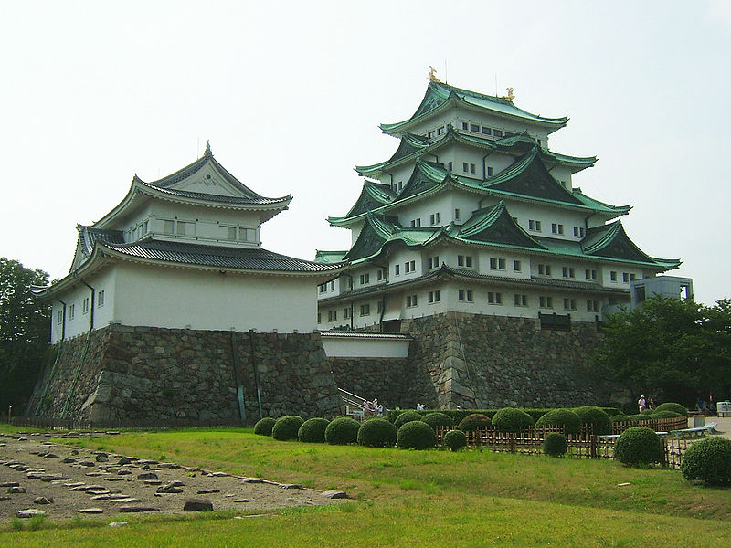 File:Nagoya Castle 02.jpg