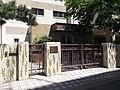 Nagoya City Shimizu Elementary School 20140517.JPG