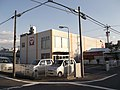 Nagoya MK Taxi Headquarter Office 20150111 - Edited.JPG