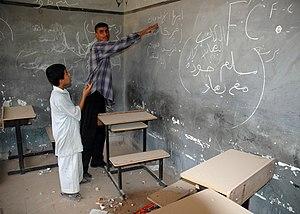 Что обозначает среднее образование
