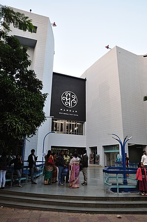 Cinema of West Bengal - West Bengal Film Center in Kolkata