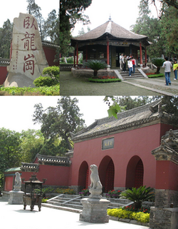 Nanyang1.png