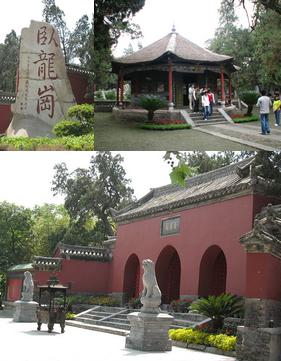 Nanyang1