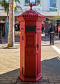 Napier Mailbox.jpg