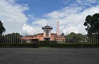 Birendra of Nepal - Narayanhiti Palace where Nepalese royal massacre occurred.