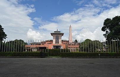 Narayanhiti Palace Museum