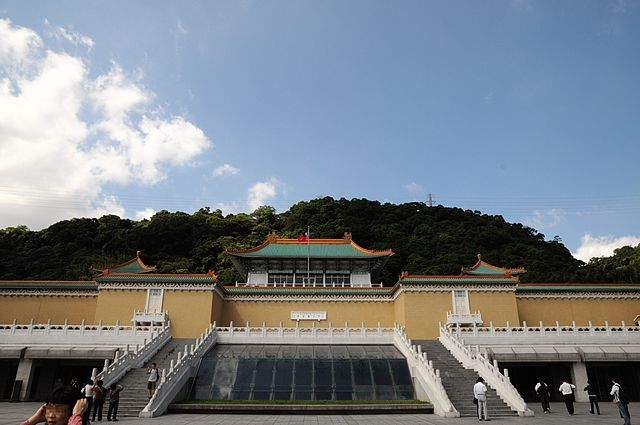 Taipei Attractions National Palace Museum