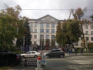 National University of Food Technologies - University main building.
