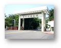 National Yang Ming University main campus gate 20100113.png