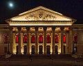 Nationaltheater Dez20.jpg