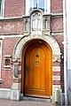 Netherlands-4454 - South Entrance (12083059735).jpg