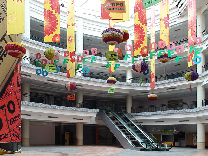 File:NewSouthChinaMall-Court.jpg