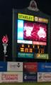 New Britain Stadium - scoreboard.png