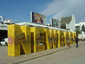English: Newborn monument in Pristina, Kosovo ...