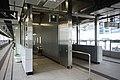 Ngau Tau Kok Station 2014 03 part4.JPG